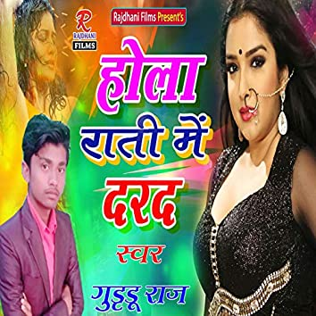 Hola Raati Mein Darad - Single