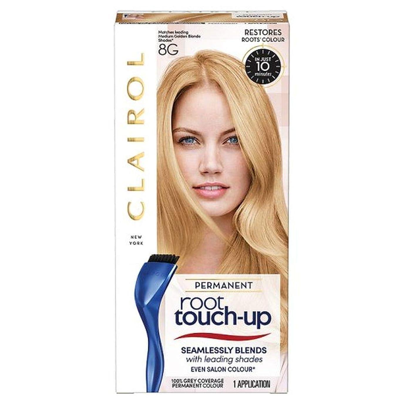 寛大さドレスチャンピオン[Nice'n Easy] ルートタッチアップ染毛剤中の金ブロンド8グラム - Root Touch Up Hair Dye Medium Gold Blonde 8G [並行輸入品]