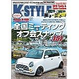K-STYLE(ケースタイル) 2019年 9 月号 [雑誌]