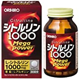 シトルリン Mega Power 1000 240粒
