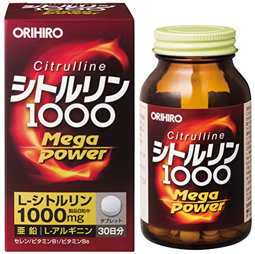オリヒロ オリヒロ オリヒロ シトルリン Mega Power 1000 1セット(30日分×2個) 480粒 サプリメント