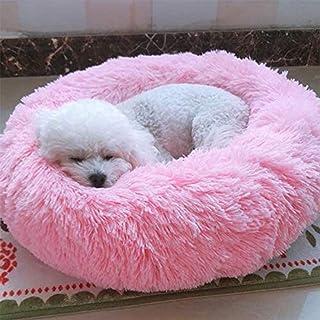 ベッドの犬、猫の枕、犬小屋、犬用マットレス、動物ボルスター、メディア小型犬や猫のための猫のトイレCuddlerドナドナ枕豪華なカーペットNisthöhleSavoureaux,Light Pink,S,50x50x20cm