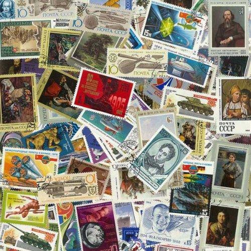 Colección de Sellos de la URSS, Gran Formato, obliterados,