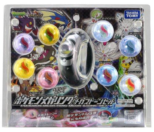 Takara Tomy Pokemon Mega Ring Mega Stone Set