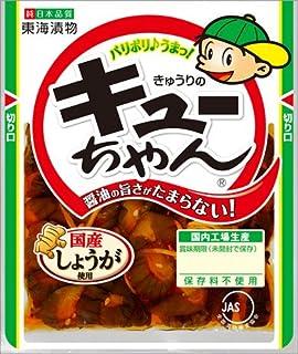 東海漬物 きゅうりのキューちゃん100g ×5パック