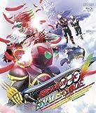 仮面ライダーOOO(オーズ)ファイナルエピソード ディレクターズカット版【Blu-ray】