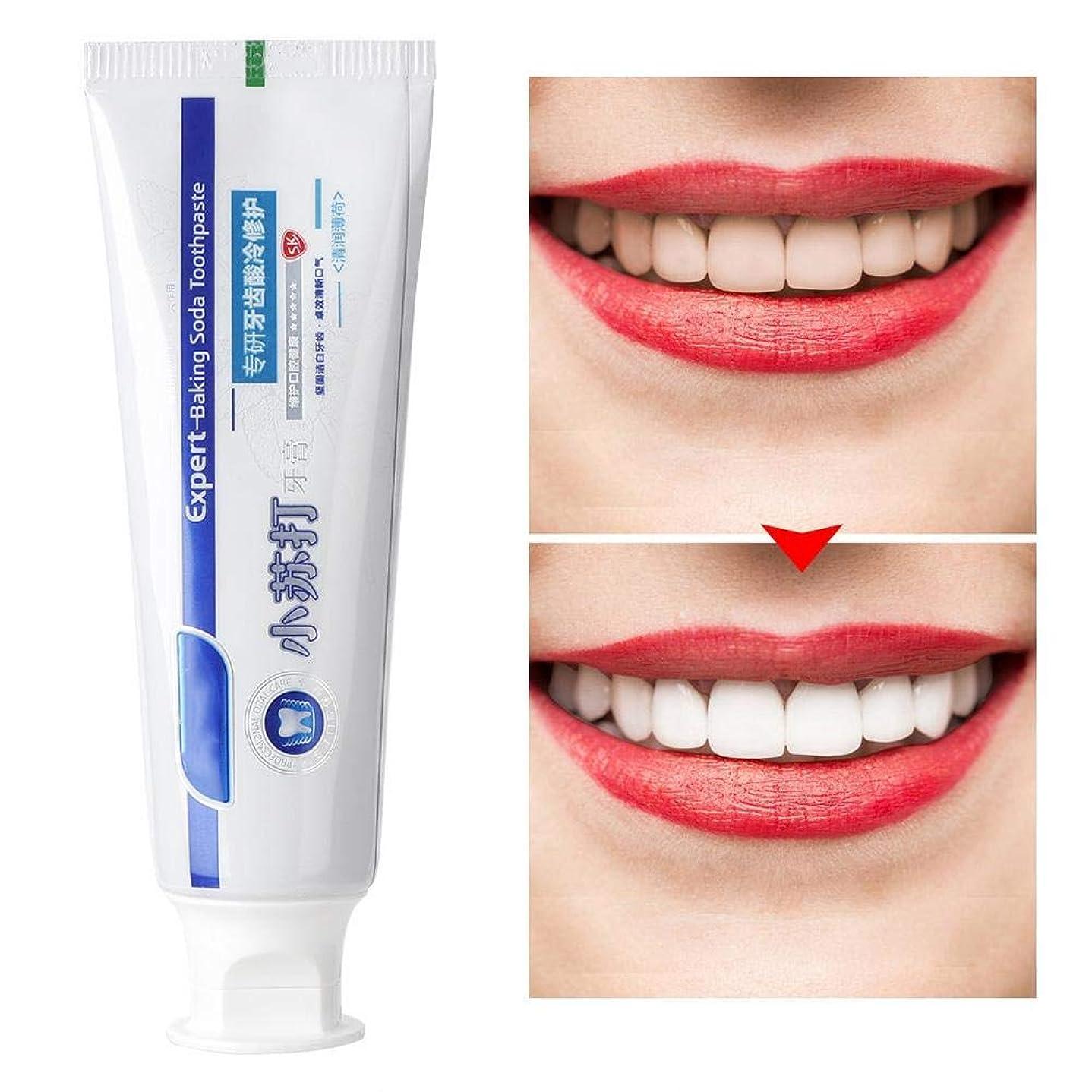 組み込む曲線事前に歯磨き粉、さわやかなミントを白くする重曹の歯磨き粉歯磨き粉オーラルケアツール100g(クリアミント)