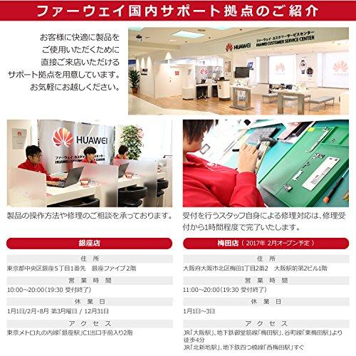 『Huawei 7インチ タブレット MediaPad T1 7.0 シルバー ※LTEモデル RAM 1G/ROM 8G【日本正規代理店品】』の6枚目の画像