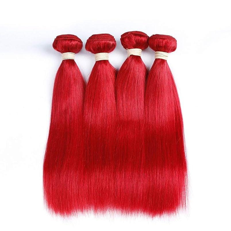 シャット宝石配管工BOBIDYEE 赤毛ブラジルストレートヘア100%未処理のヘアバンドル1バンドル人間の髪の毛の織り方(10