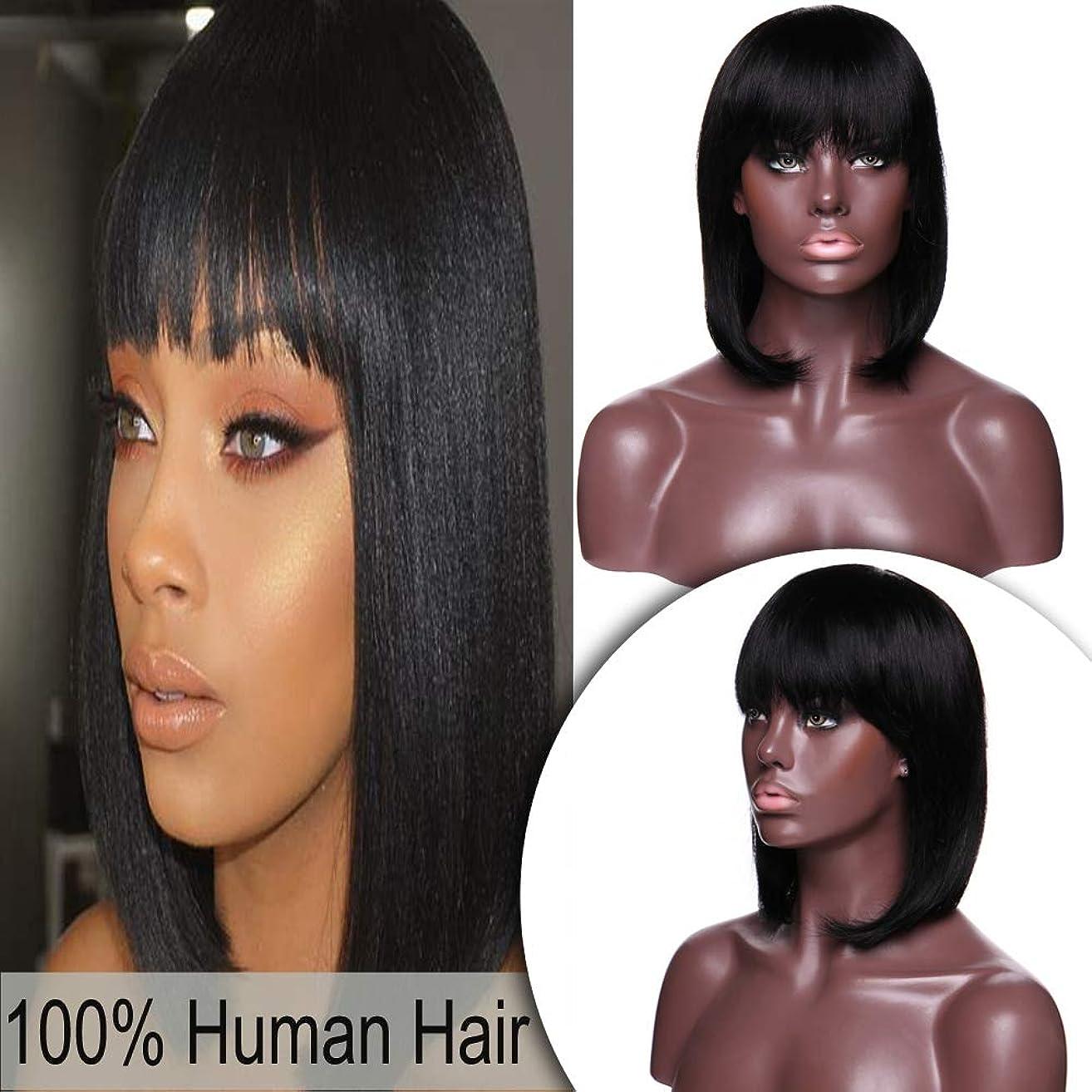 Human Hair Short Bob Wigs with Bangs 12
