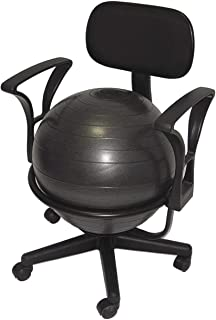 Aeromat Ball Chair Deluxe