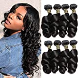 QTHAIR 12A Brazilian Loose Wave 4 Bundles 16 18 20 22 Inch 400g Human Hair Loose Curl Sew In Human Hair Weave Extension Wholesale Lots Double Weft Natural Black