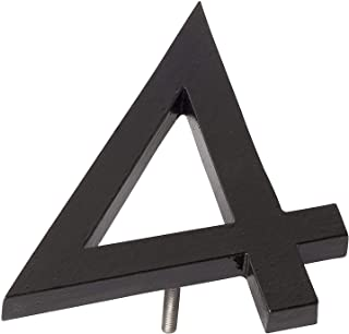 """Montague Metal Products MHN-08-4-F-BK1 Floating House Number, 8"""" x 6.63"""" x 0.375"""", Black"""