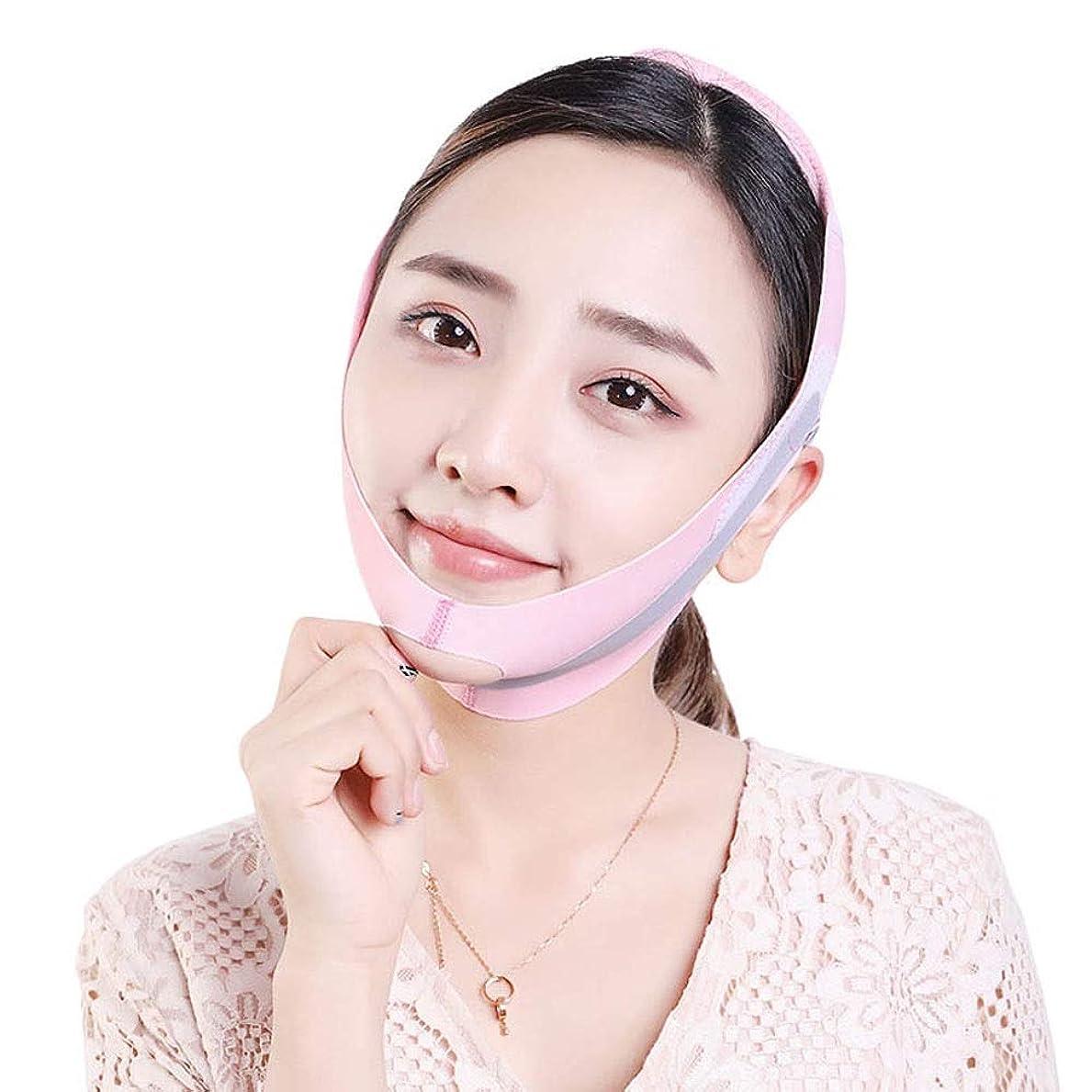 原子通信網風変わりなJia Jia- たるみを防ぐために顔を持ち上げるために筋肉を引き締めるために二重あごのステッカーとラインを削除するために、顔を持ち上げるアーティファクト包帯があります - ピンク 顔面包帯