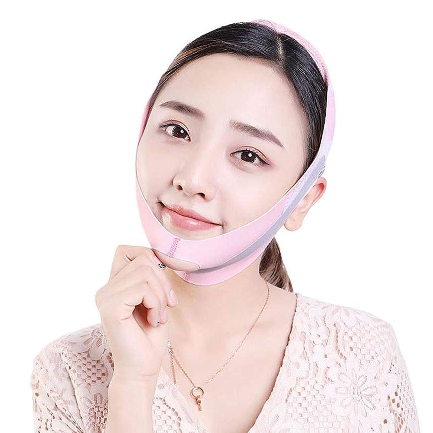 扇動クロスアイデアJia Jia- たるみを防ぐために顔を持ち上げるために筋肉を引き締めるために二重あごのステッカーとラインを削除するために、顔を持ち上げるアーティファクト包帯があります - ピンク 顔面包帯
