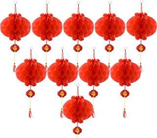 Coopay 10 Pack Chinese Red Lanterns Festival Decorations for New Year, Spring Festival, Wedding, Restaurant Decoration