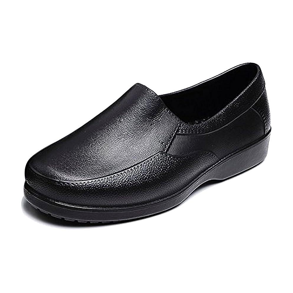 影響力のあるエコー居住者[BLLendina] [CHNHIRA] メンズコックシューズ 厨房シューズ 調理靴 キッチンシューズ 黒 防水 防油 耐滑 作業靴 安全靴