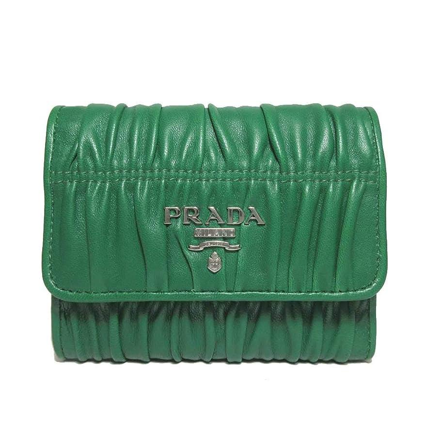鮮やかな指レギュラープラダ PRADA 財布 1MH840 ナッパレザー 三つ折り財布 NAPPA GAUFRE/VERDE 【アウトレット】 [並行輸入品]