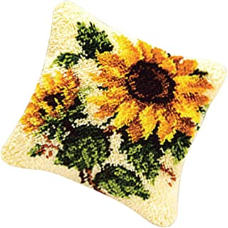 CUTICATE Funny Latch Hook Rug Kit - Pillows Case Making Kit - Flower/Animal Pattern DIY Home Ornament - Sunflower