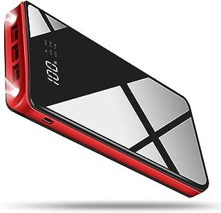 モバイルバッテリー大容量 26800mAH PSE認証済 急速充電 軽量持ち運び充電器 オシャレな鏡仕上げデザイン パーセンテージ残量表示 3つ出力ポート付き(2.1A+2.1A+1.0A) 2つLEDライト搭載 地震、キャンプ、災害など場合に役に立ち