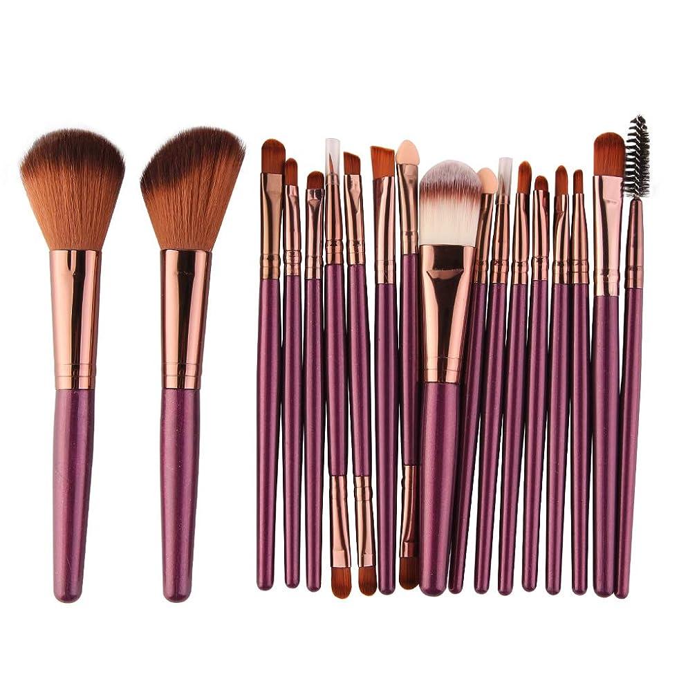 ZDM Professional Makeup Brushes Tool Set Cosmetic Powder Eye Shadow Foundation Blush Blending Beauty Make Up Brush