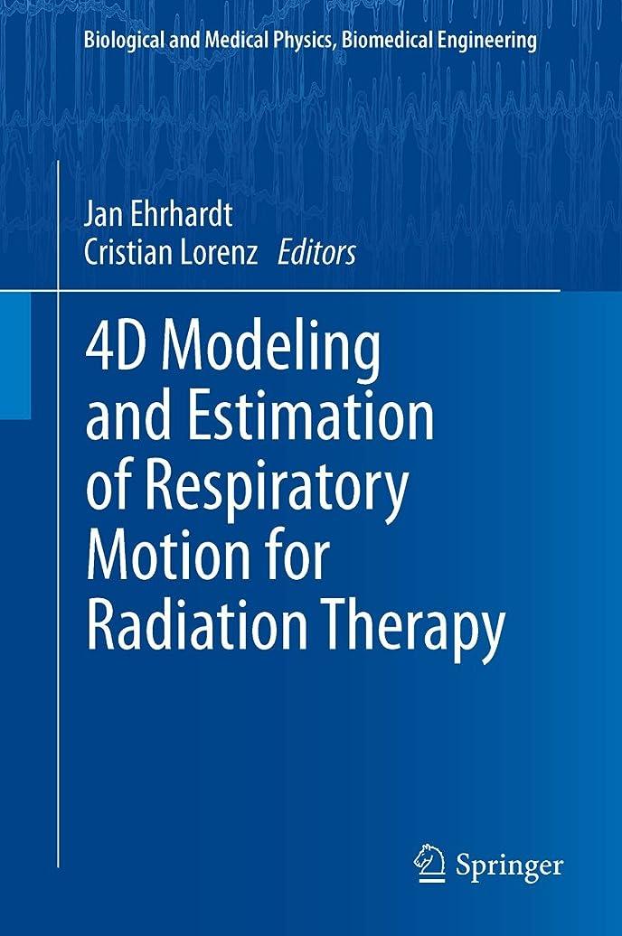 東道徳の衛星4D Modeling and Estimation of Respiratory Motion for Radiation Therapy (Biological and Medical Physics, Biomedical Engineering) (English Edition)