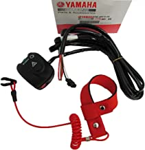 yamaha jet ski start stop switch