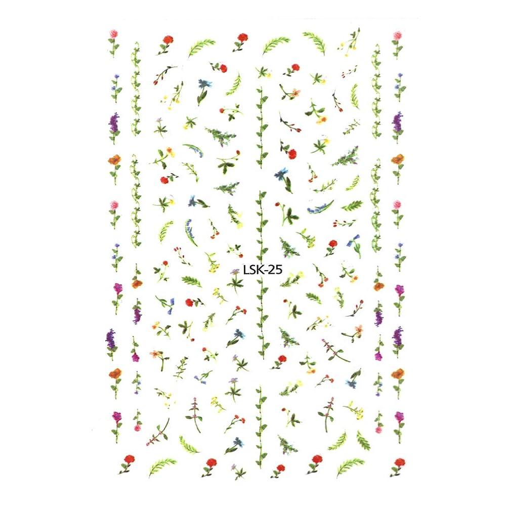 パック一方、銛【U+CL36】小花柄ネイルシール MIXカラー ネイルシール 花 花柄 フラワー ナチュラル