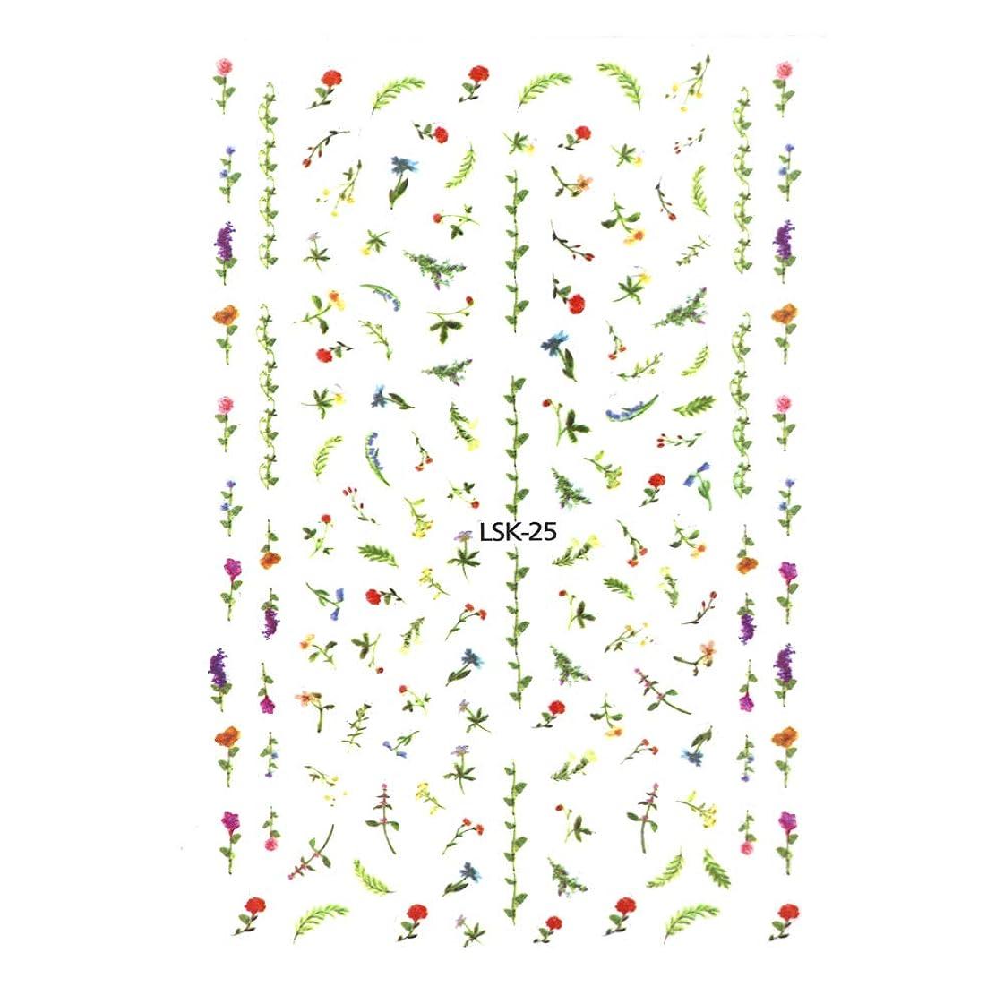 大惨事ロック解除スペード【U+CL36】小花柄ネイルシール MIXカラー ネイルシール 花 花柄 フラワー ナチュラル