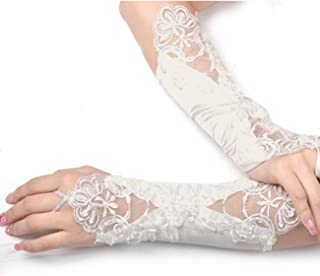 Agoky Damen lange Handschuhe elegant Armstulpen Frauen Vollfinger Abendhandschuhe Glanz in Wei/ß Grau Schwarz