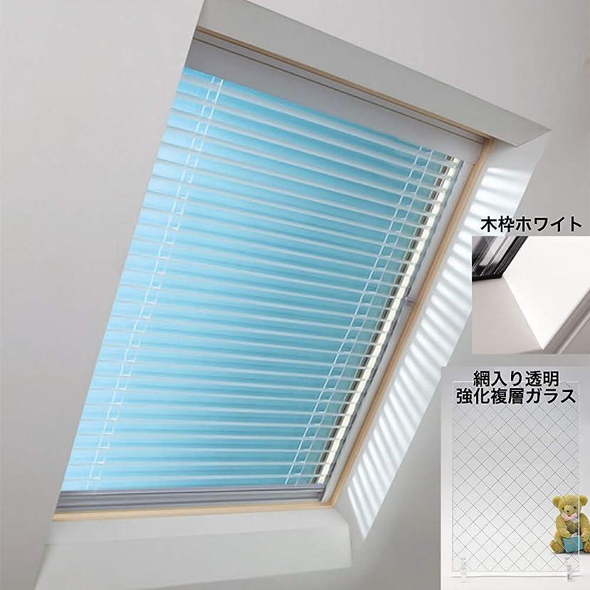 寄付熱帯の思春期のVELUX ベルックス 天窓 サッシ スカイビューシリーズ FSフィックスタイプ 手動ベネシアンブラインド 木枠ホワイト 網入り透明強化複層ガラス FS M04 2028PA