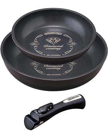 アイリスオーヤマ フライパン 鍋 3点 セット  26㎝ 20㎝ IH対応 グレードプラス  ブラウン 取っ手の取れる KITCHEN CHEF IZ-SE3