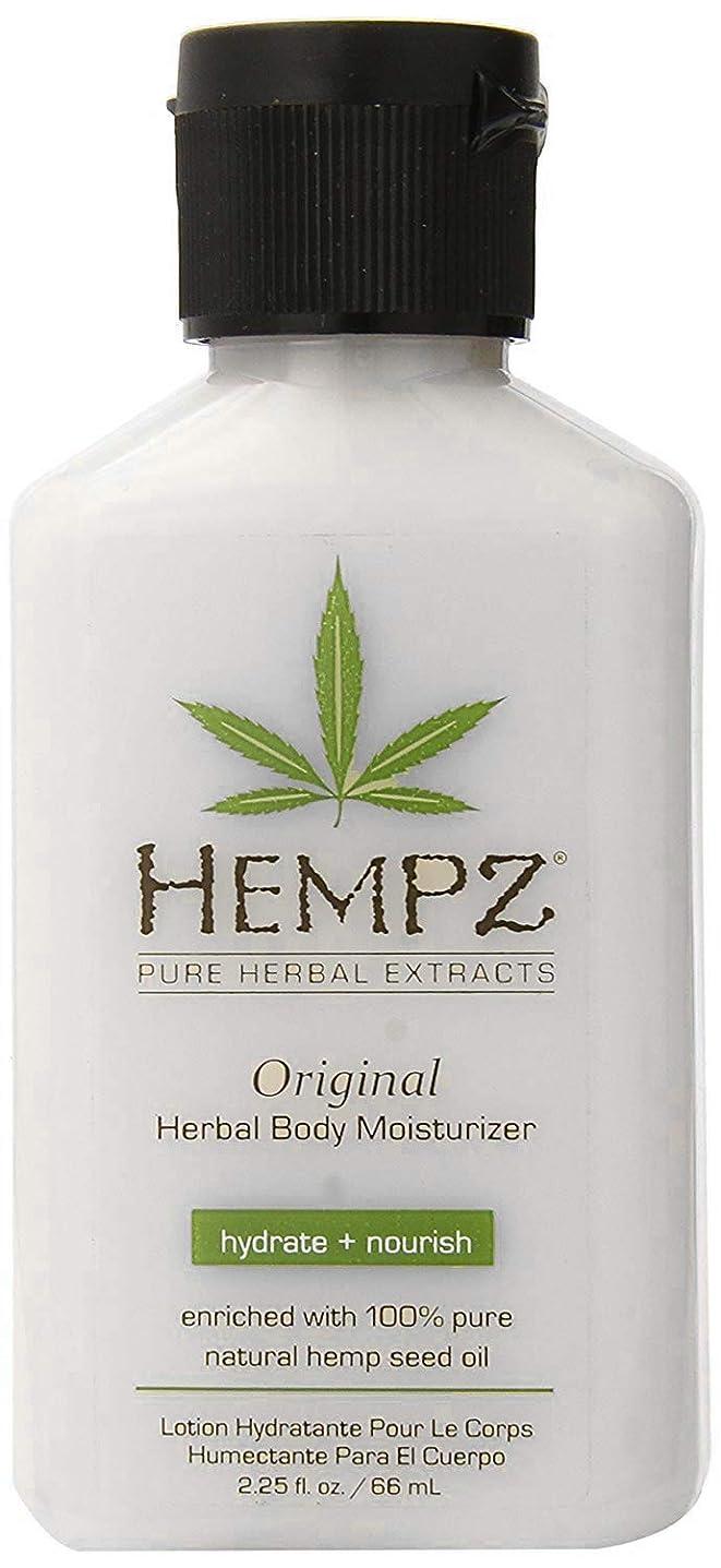ソーセージ同志平和なHempz Original Herbal Body Moisturizer, 2.25 Fluid Ounce by Hempz