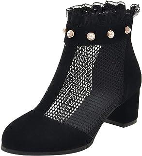 5d4748dcfdf2c4 UH Bottes Eté Femme Creuses Fermeture Eclair Dentelles Summer Boots  Sandales Talon Carre Bloc Bout Ferme