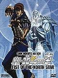 Fist of the North Star, Vol. 01