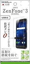レイ・アウト ASUS ZenFone 3 ZE520KL フィルム 指紋防止 反射防止 RT-RAZ3F/B1