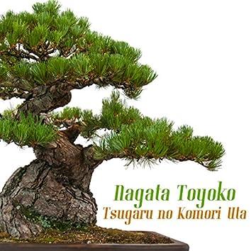 Tsugaru no Komori Uta
