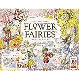 【Amazon.co.jp限定】FLOWER FAIRIES Calendar 2021(特典:「PC壁紙・バーチャル背景に使えるおしゃれなFLOWER FAIRIES画像」データ配信) (インプレスカレンダー2021)