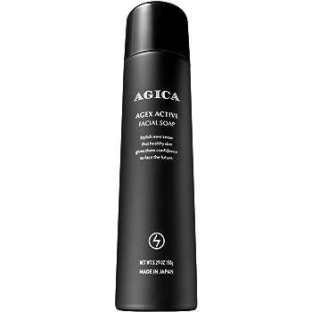 AGICA (アジカ) 泡立て要らずの炭酸泡 メンズ 洗顔 AGEX ACTIVE FACIAL SOAP 150g (洗顔料 メンズ用 日本製)