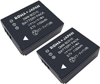 【国内向け】【2個セット】PANASONIC パナソニック 対応 LUMIX DMC-TZ1 TZ2 TZ3 TZ4 TZ5 の DMW-BCD10 CGA-S007 互換 バッテリー 【ロワジャパン】