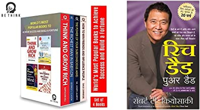 World's Most Popular Books to Achieve Success and Build a Fortune (Set of 4 Books)+Rich Dad Poor Dad - 20th Anniversary Ed...