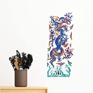 DIYthinker China Chinese Dragon Cloud Wave Traditional Culture Art Illustration Pattern Removable Wall Sticker Art Decals ...