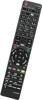 winflike 代替リモコン compatible with N2QBYB000021 N2QAYB000808 N2QAYB000906 N2QAYB000920 (代替品) パナソニック ブルーレイディスクレコーダー用リモコン