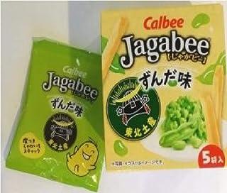 宮城県限定 仙台限定 Calbee Jagabee じゃがビー ずんだ味 東北土産 枝豆の香り スナック菓子 80g(16gx5袋)じゃがいも