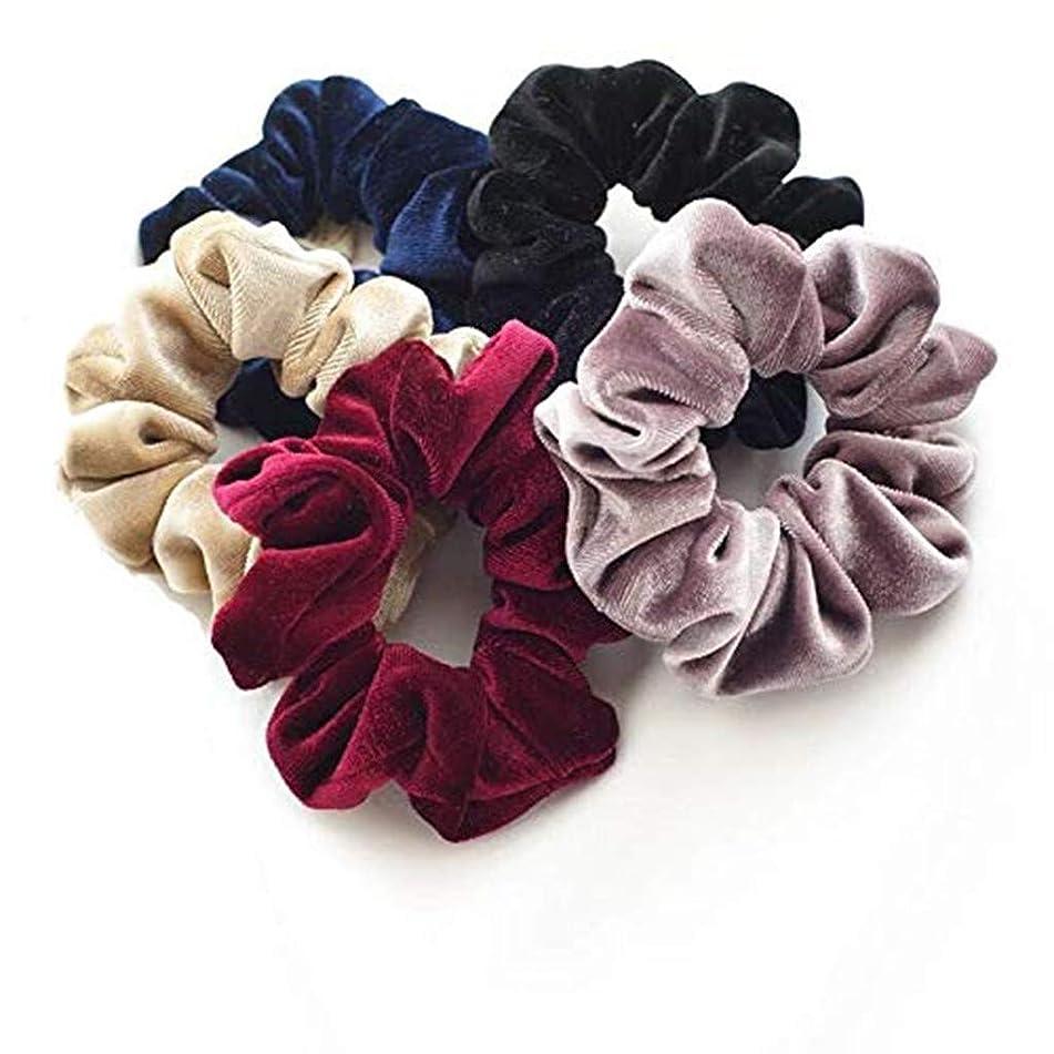 Riverdalin 40 Pcs Velvet Elastic Hair Bands for Women or Girls Hair Accessories Stretchy Hair Ring Hair Coil for Mother's Day