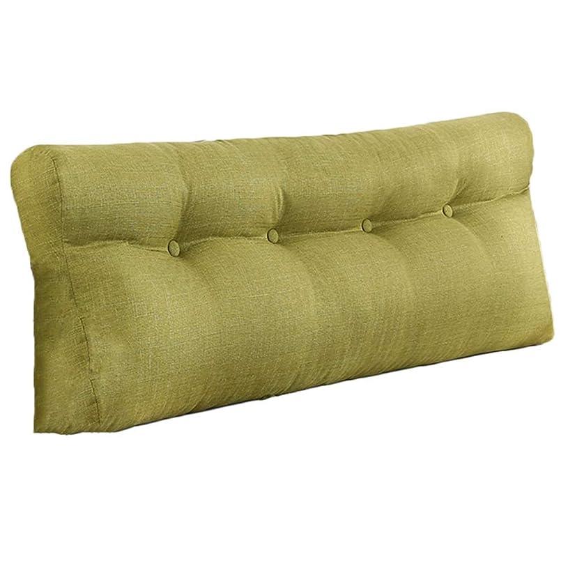 変形不当文言GLP シンプルなベッドヘッドクッショントライアングルダブルソファラージバックソフトバッグリムーバブル&洗える畳ベッドウエストロングピロー、5色&6サイズ (Color : Green, Size : 120x50x15cm)