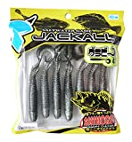 JACKALL(ジャッカル) ワーム グラビー 4インチ ダークサンダーイワシ