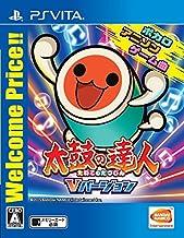Taiko no Takumi V versão Welcome Price! - PS Vita