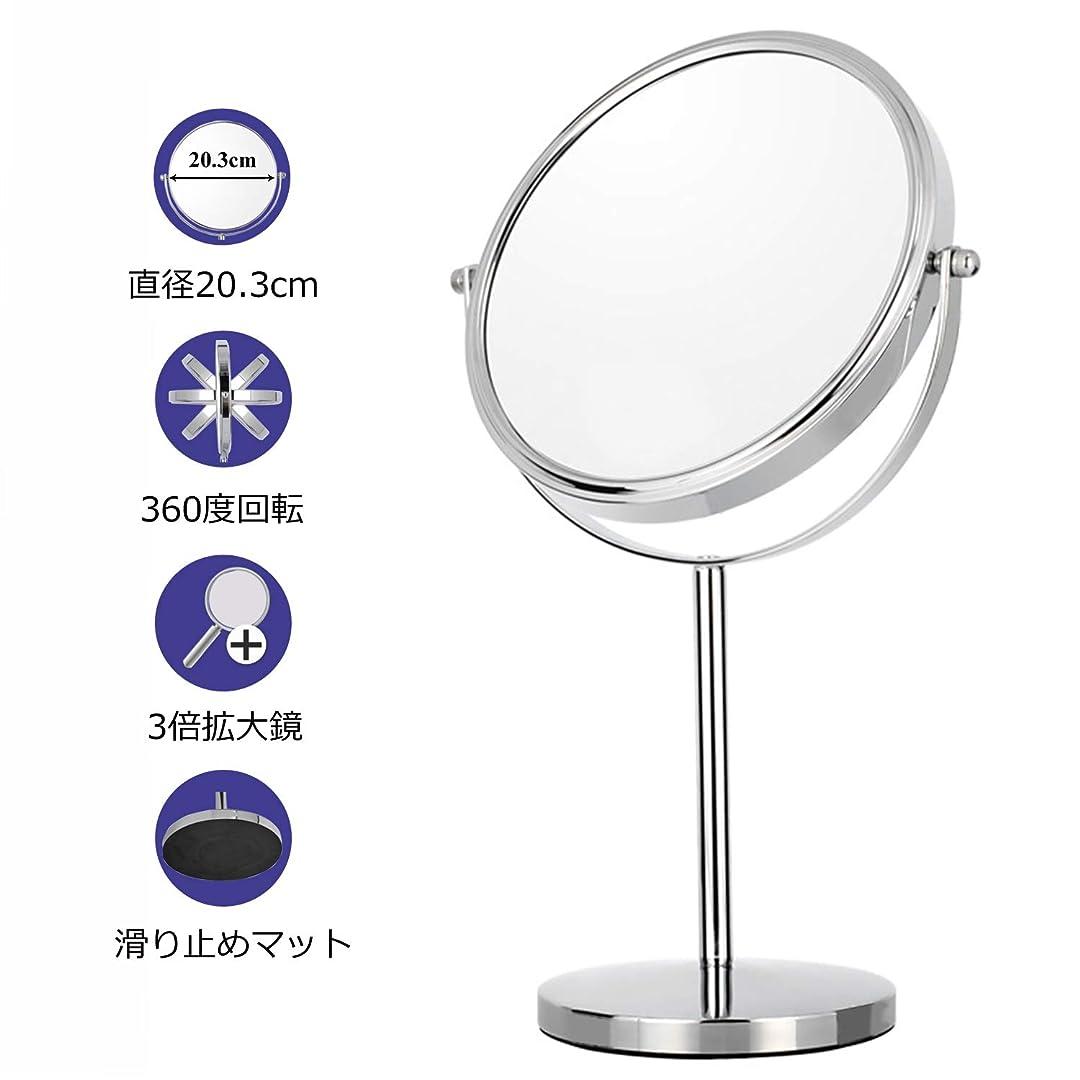 洪水演劇なぞらえる鏡 卓上 拡大鏡付き 3倍卓上鏡 真実の両面鏡 浴室鏡 ミラー 360度回転 スタンドミラー クロム 鏡 (鏡面23.2cm)