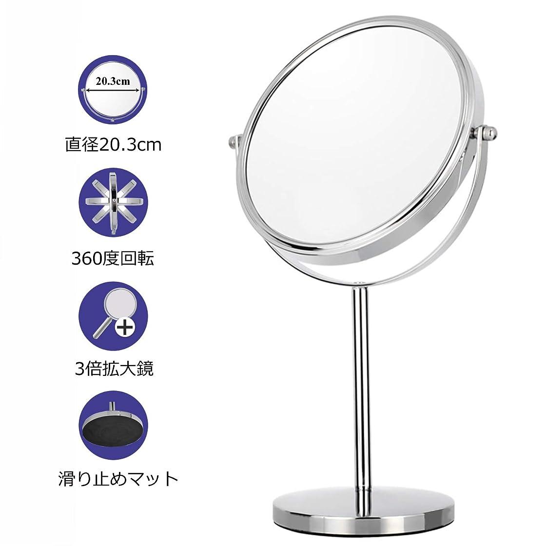 強調するモネシェーバー鏡 卓上 拡大鏡付き 3倍卓上鏡 真実の両面鏡 浴室鏡 ミラー 360度回転 スタンドミラー クロム 鏡 (鏡面23.2cm)